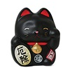 Black Fortune Cat Bank