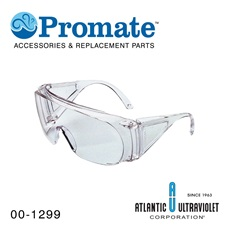 Safety Glasses: Ultra Spec 2000