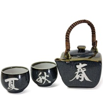Shunka Moji Tea Set