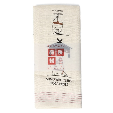 Tea Towel - Sumo Yogi