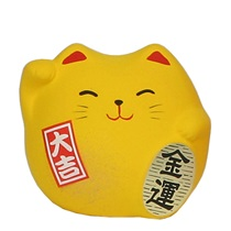 "FENG SHUI CAT 2.25"" - YELLOW"