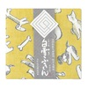 Towel Fuukin Dogs Yellow