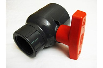 "2"" Compact Ball Valve With EPDM Gasket - PVC"