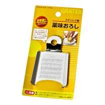 Mini Ginger Grater
