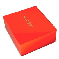 "Nori Box 9.5""X8.25""X3.5"" Red"