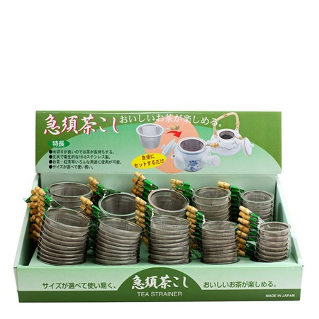 Tea Strainer With Handle Display Set