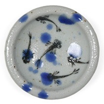 "Pond Fish 3"" Sauce Dish"