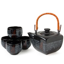 CALLIGRAPHY BLACK TEA SET