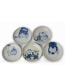 "KABAMARU CAT 8.25"" PLATE SET/5"