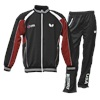 USA Team Tracksuit 16-17
