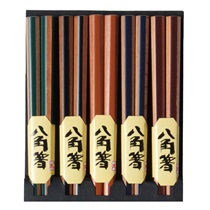 Color Stripes Wood Chopsticks Set