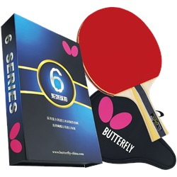 Bty 603 FL Racket Set