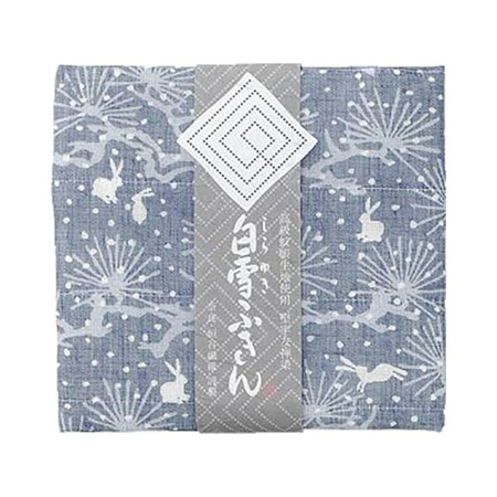 Towel Fuukin Rabbit Navy