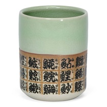 Sushi Characters 9 Oz. Teacup