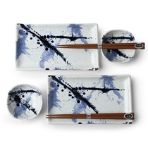 Blue Sumi Sushi Set