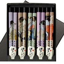 Geaisha Black Chopsticks Boxed Set