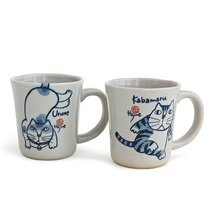 Kabamaru 8 Oz. Mug Set