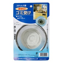 Sink Net 113Mm