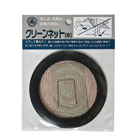 "*Sink Net 4"" Flat Copper"