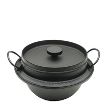 Cast Iron Rice Pot 2-Go