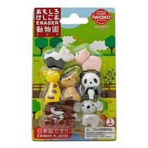 Iwako Zoo Animals Eraser Pack