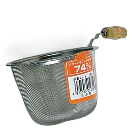 Tea Strainer With Handle (74Mm)