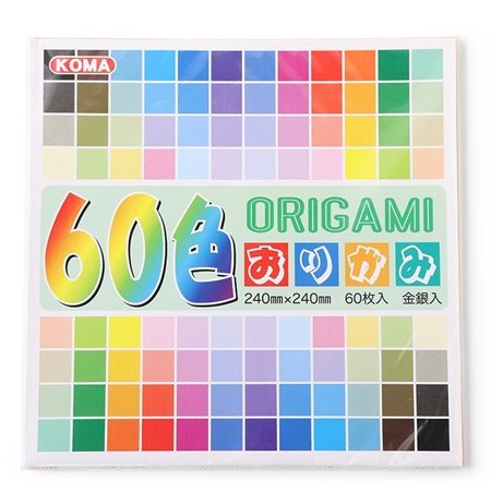 "Origami Paper 9.5"" Assorted"
