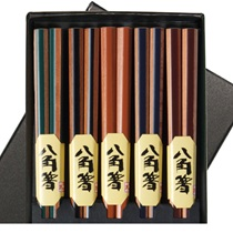 Color Stripes Wood Chopsticks Boxed Set