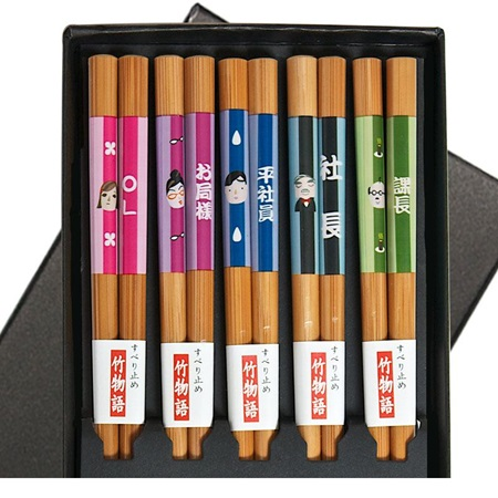 Office Mates Chopsticks Boxed Set