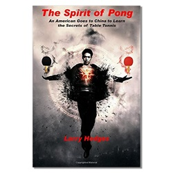 Spirit of Pong by Larry Hodges