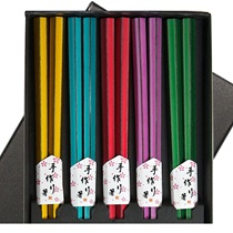 Colorful Chopsticks Boxed Set
