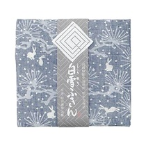 Towel Fuukin Rabbits Navy