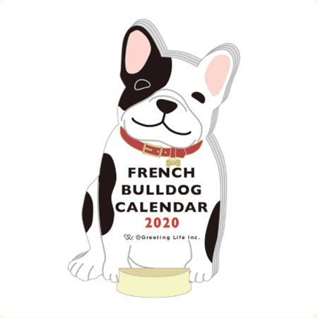Calendar - Frenchie Die Cut 2020