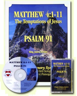 Country Life Natural Foods - THY WORD TEMPTATIONS/PS 91 CD