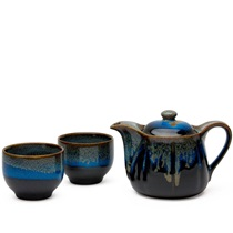 BLACK & BLUE GLAZE TEA SET