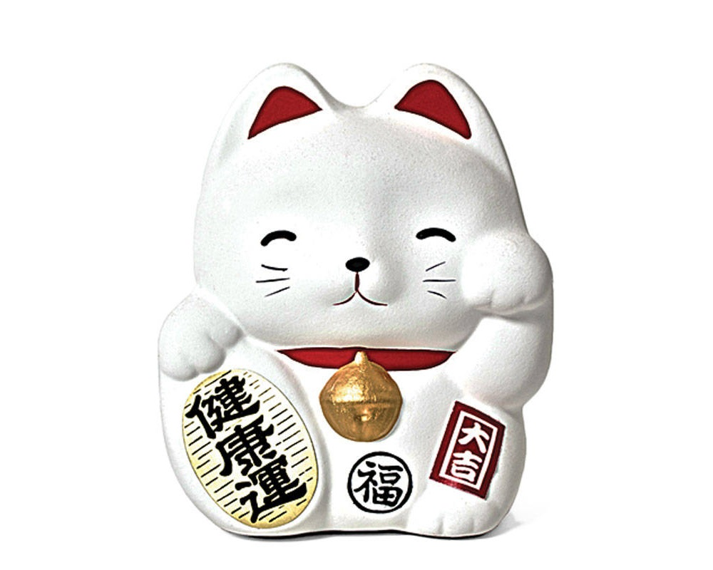 Feng Shui Fortune Cat Bank - White