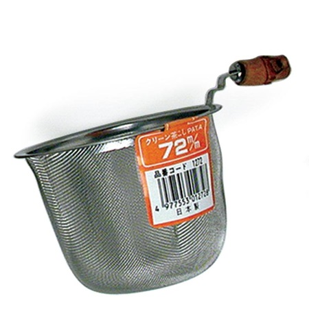 Tea Strainer With Handle (72Mm)