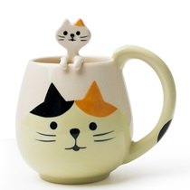 Cat Mug W/ Spoon Calico