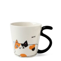 Cat Pals 8 oz. Mug Mike