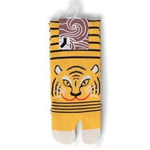 Tabi Socks - Tiger
