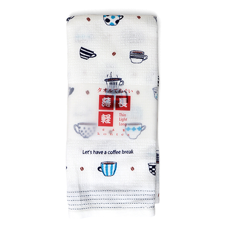 Tea Towel - Coffee Cups