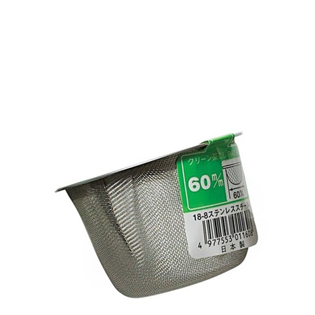 Tea Strainer 60Mm No Handle
