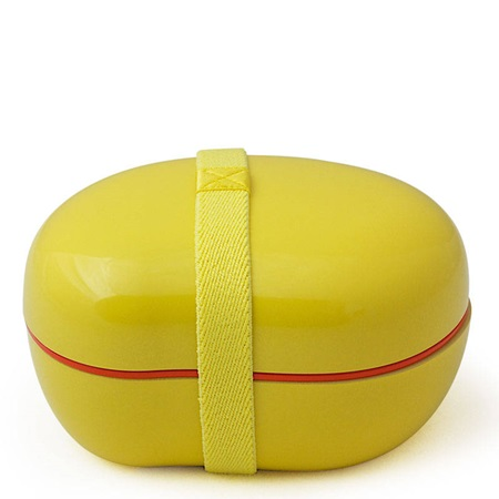 Bean Bento - Yellow