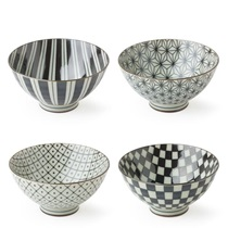 "Retro Black & White 4.5"" Rice Bowl Set"