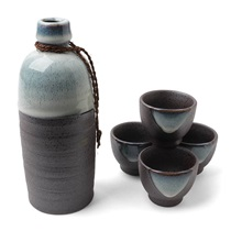 Sake Set Black Sand Beach