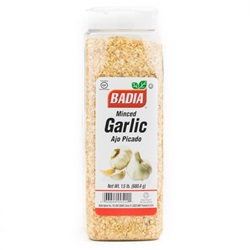 Garlic, Minced - 1.5lb