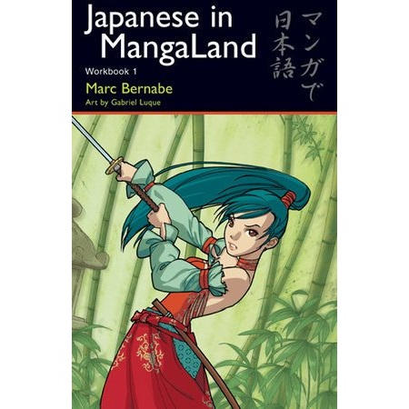 Book - Japanese in MangaLand
